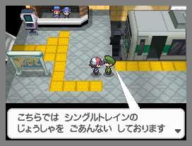 File:Game detailphoto11.jpg
