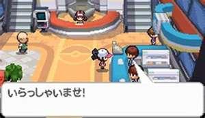 File:Pokemart.jpg