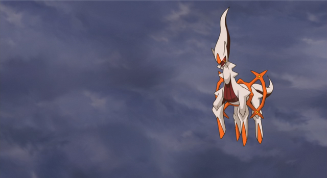 File:Arceus Fire Type.png