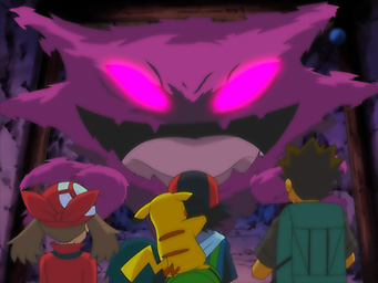 File:Haunter ffp.jpg