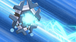 Cryogonal BW104 Ice Beam