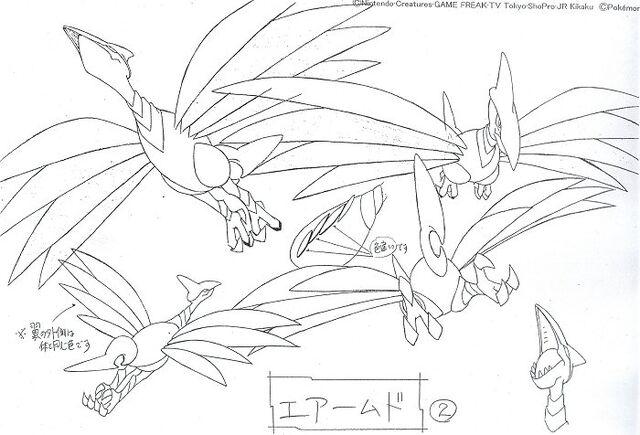 File:Skarmory concept art 2.jpg