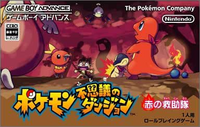 Pokemon Mystery Dungeon Red Rescue Team Japanese