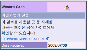 File:Korean Rotom.png