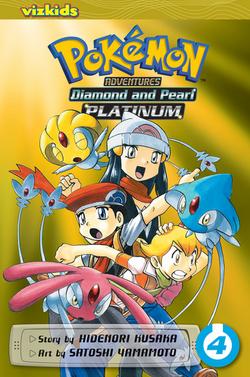 Viz Media Adventures volume 33