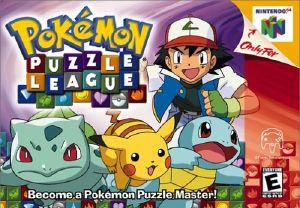 File:Pokémon Puzzle League Box.jpg