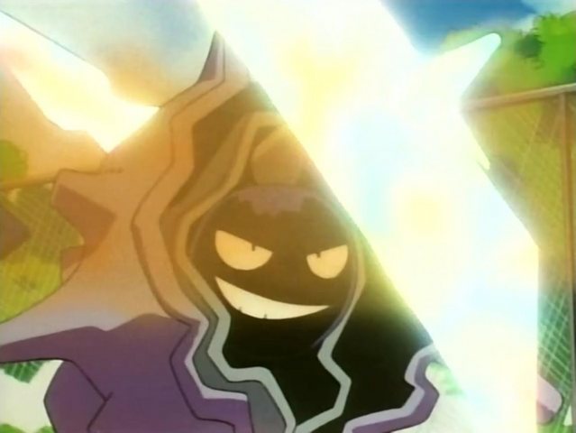File:Prima Cloyster Reflect.png