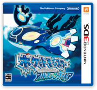AlphaSapphire-JP