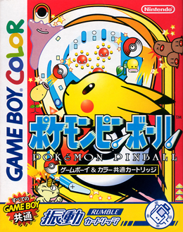 File:Pokémon Pinball Japanese Cover.PNG