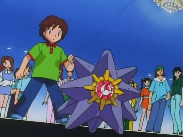 File:Trainer Starmie.png