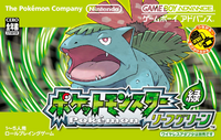 LeafGreen Japanese Cover