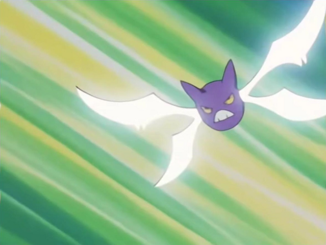 File:Brock Crobat Wing Attack.png