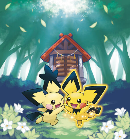 File:Spikey Eared Pichu.jpg