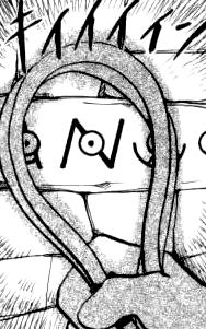File:Escape Rope Manga.png