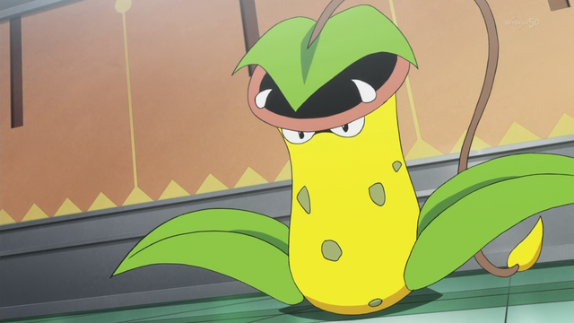 File:Red Victreebel PO.png