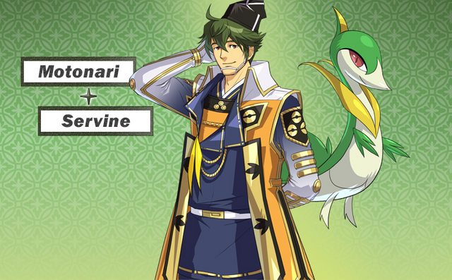 File:Pokemon Conquest -Motonari and Servine.png