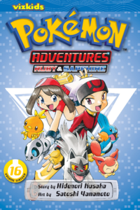Viz Media Adventures volume 16