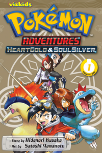 Viz Media Adventures volume 41