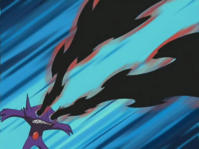 File:Sableye's Night Shade.png