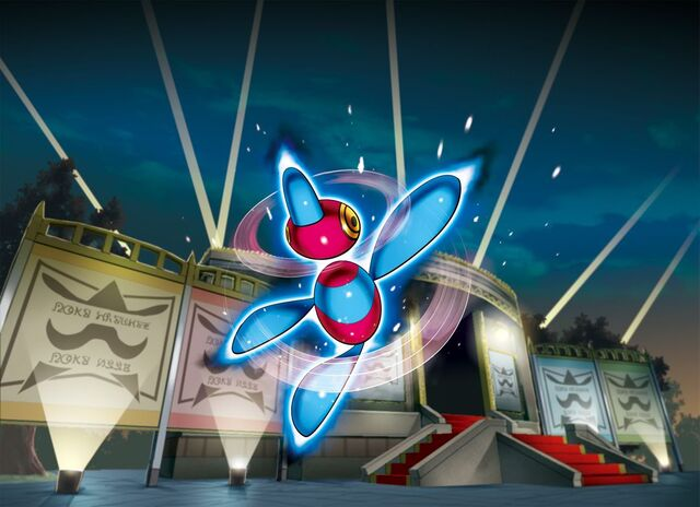 File:Porygon-Z Pokemon Plasma Blast.jpg