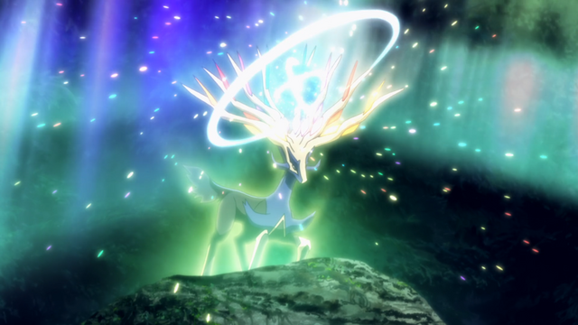 File:Xerneas MS017 Aurora Beam.png