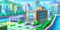 Ferroseed Research Institute
