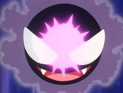 Captain's Gastly Night Shade