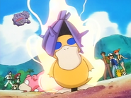 Misty Psyduck Disable