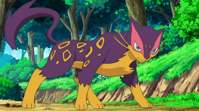 File:Aldith Liepard.png