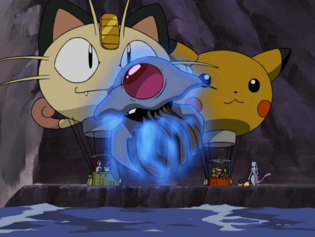 File:Tentacrueltwo.png