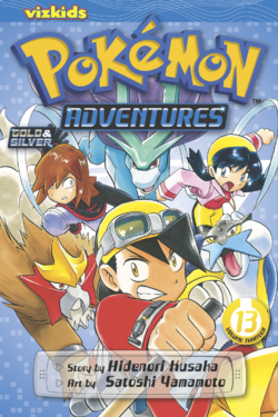 Viz Media Adventures volume 13