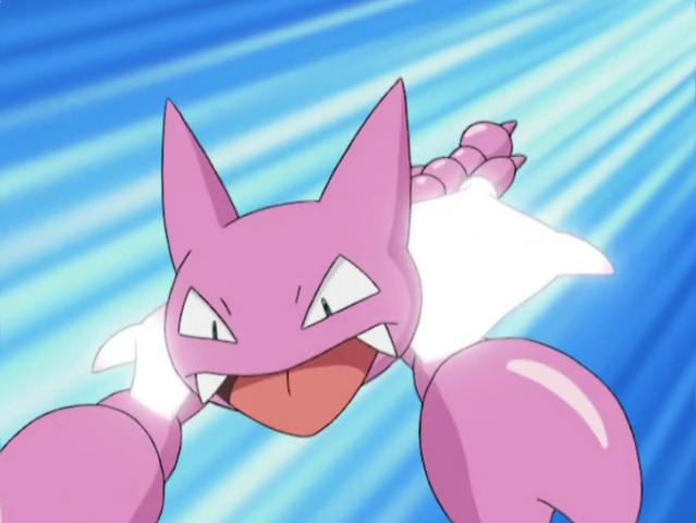File:Ash Gligar Steel Wing.png