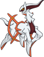493Arceus Fire Dream