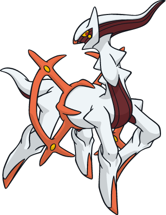 File:493Arceus Fire Dream.png