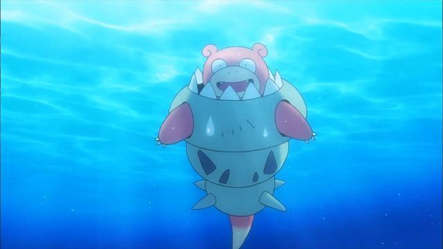 File:Mega Slowbro Trailer Anime.png