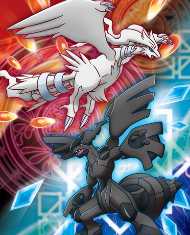 File:Reshiram Zekrom artwork.png