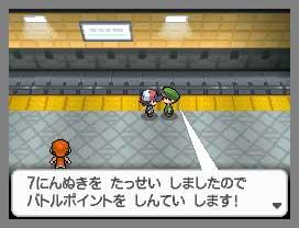 File:Game detailphoto13.jpg