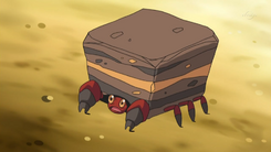 Cilan Crustle