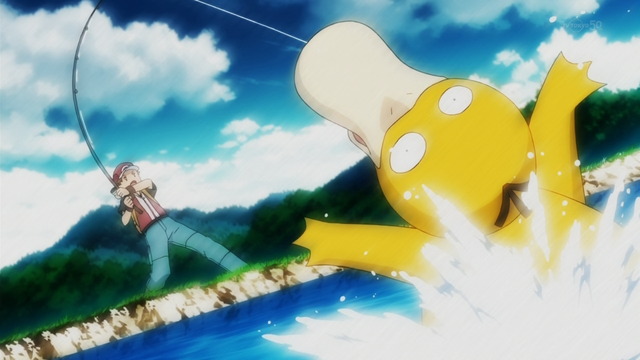File:Red Psyduck PO.png