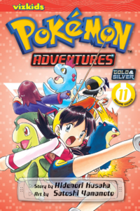 Viz Media Adventures volume 11