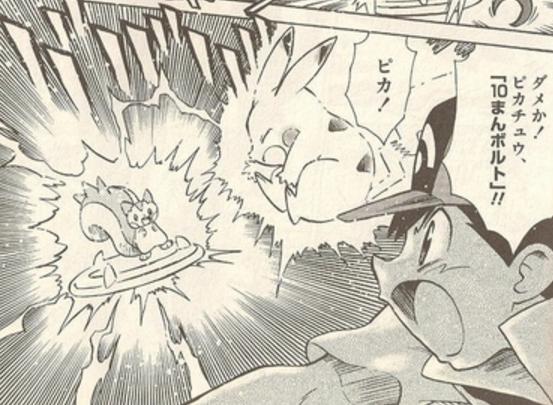 File:Ash's Pikachu Thunderbolt DP.png