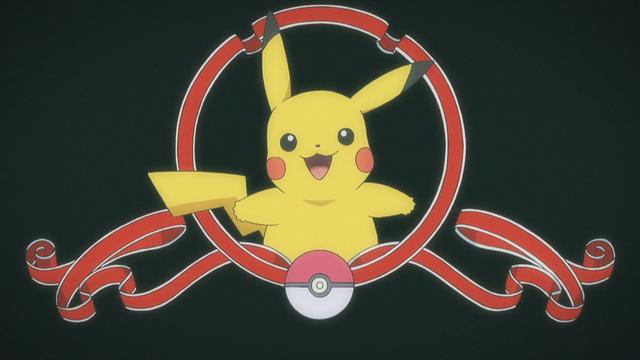 File:Pikachu MGM logo.png