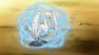 File:Skyla's Swanna's Aqua Ring.jpg