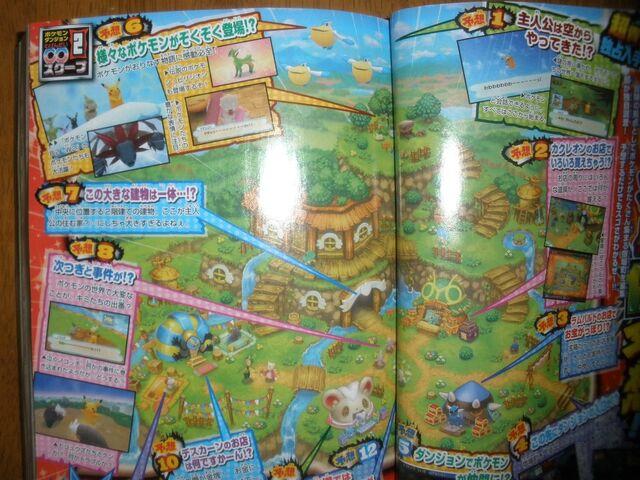 File:CoroCoro Page 2.jpg