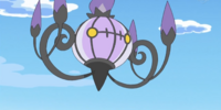 Ingo's Chandelure