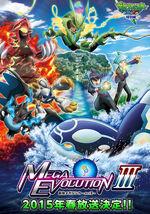 Poster Mega Evolution Special III