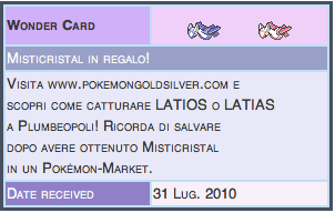 File:Italian Enigma.png