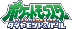 Pocket Monsters - Diamond & Pearl