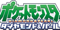 Pokémon: Diamond & Pearl