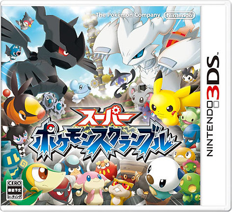File:Super Pokémon Scramble Japanese Boxart.png